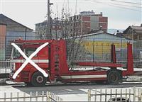 Man 19.414 AutoTransporter