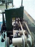 Elektricna masina za nizenje tutun