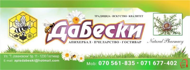 Apiherbal/Repro-centar/Pcelarstvo DABESKI