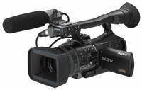 HD camera Sony HVR-V1E vo dolicna sostojba