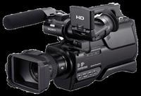 Blej 3 kamera SONY MC 2000 te reja me garancjon