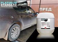 Beskontakten Shampon za peralni FULL Car Care