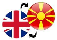 Prevod od Angliski na Makedonski i obratno