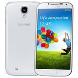 Samsung S4 vo dobra sostojba