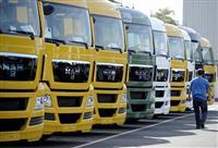 Firma za transport ima potreba od soferi