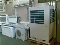 Klima servis cistenje hemisko prodazba
