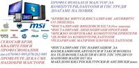 SERVIS MIKI WINDOWSXP 7 8 10 PROGRAMI GPS NA POVIK