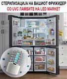 UV lambi za sigurna i cista hrana