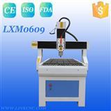 CNC masina za drvo mermer plastika i kamen