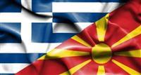Grcki i makedosnki jazik