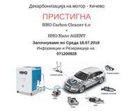 Dekarbonizacija na motor  HHO NANO Agent
