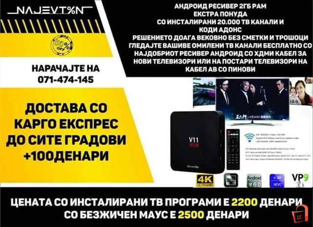 1c45e9a2-fc87-4de9-9961-638440777271