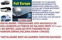 PROFESIONALEN ZA GPS NAVIGACI-KARTI2017 GARMIN,IGO