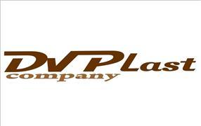 DV Kompani