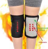 Turmalinski magnetni stegaci za kolena i stapala