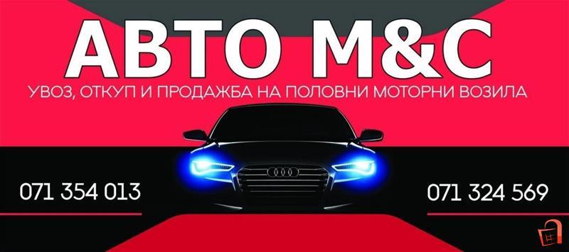 Avto M&S