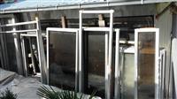 Aluminski prozori i vrati koristeni 1.5g