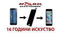 Orginal displei tacevi i stakla za mobilni