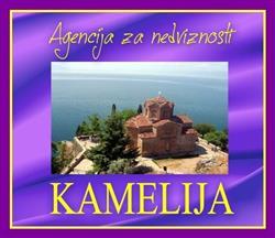 Kamelija - Ohrid