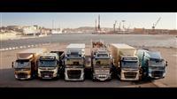 Dispeciranje na vozila vo Evropa i Skandinavija