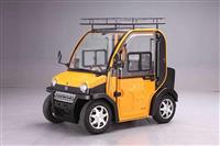 Elektricno vozilo Jonway Urbee 2
