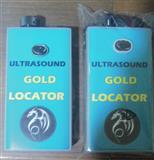 ULTRASOUND  GOLD DETECTOR