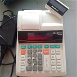 Fiskalen aparat SYNERGY SY250