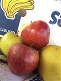 Jabolka zlaten delishes