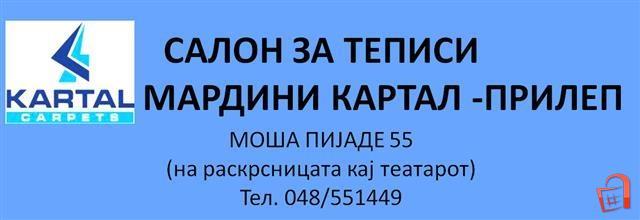 САЛОН ЗА ТЕПИСИ - МАРДИНИ КАРТАЛ ПРИЛЕП