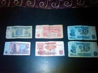 Stari banknoti LEVOVI