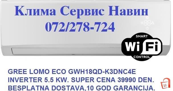 Ad Gree Lomo Eco 5 5 Kw Inverter Klimi Klima Uredi For