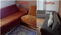 Cistenje na domovi i rabotni prostorii