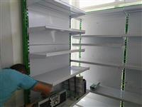 Raftovi i plasticni kutii za vo dukan