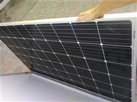 Solarni paneli 300 w