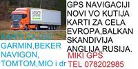 GPS KARTI2020 NAVIGACIJI GARMIN IGO TOMTOM NAVIGON