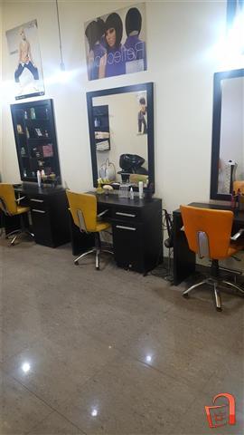 Se-otstapuva-frizerski-salon
