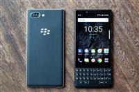 Nov Blackberry key 2