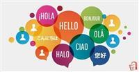 Grcki, Makedonski i Ruski jazik