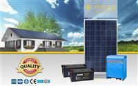 Solar Sistemi za proizvodstvo na El Energija