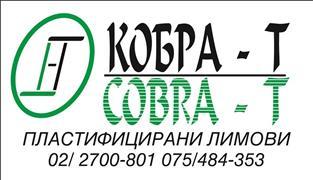 Kobra-T