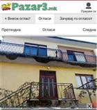 Cel imot vo Lavci Bitola Itno