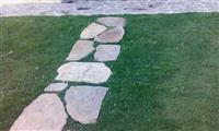 Priroden kamen za dvorovi