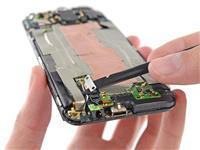 Servis za Mobilni Telefoni i IT oprema