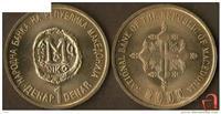 Moneti od 2000 godini Hristijanstvo