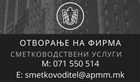 Besplatno otvoranje na firma - Smetkovodstvo
