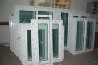 PVC Prozorci i vrati super kvalitet