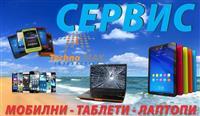 Servisiranje na mobilni - laptopi - tableti