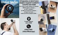 Prodazba i Montaza Video nadzor kameri i Alarmi