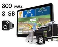 NOVI 7 inch GPS Navigacija za Kamion ili Avtomobil