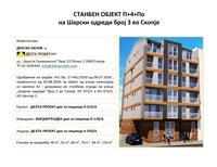 Stan od 70m2 vo mirna ulicka vo centar na Skopje vo gradba